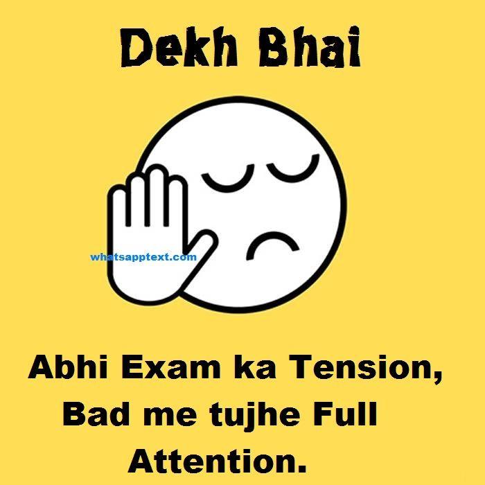 Latest Dekh Bhai Jokes, Jo baka jokes, Jo Bakudi jokes...Dekh Bhai - Abhi exam ka tension, bad me tujhe full attention..