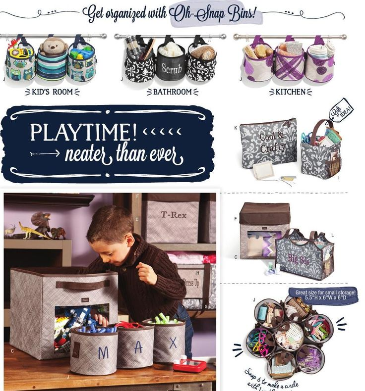 Oh-Snap Bins from Thirty-One Catalog Fall 2014 https://www.mythirtyone.com/shop/productdetail.aspx?prod=4598