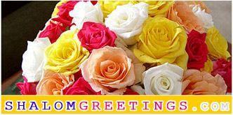Christian Greetings Cards, Birthday Greetings, NewYear Greetings, e-greetings Site, ecards Christmas egreetings, inspirational greetings, christian egreetings, ecard