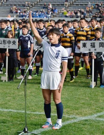 第94回全国高校ラグビー大会の開会式で選手宣誓する中標津の竹崎僚太主将=花園 ▼27Dec2014共同通信 ラグビー、東京など8校2回戦へ 全国高校大会が開幕 http://www.47news.jp/CN/201412/CN2014122701001102.html #National_High_School_Rugby_Tournament_2014_15 #Hanazono_Rugby_Stadium ◆National High School Rugby Tournament - Wikipedia http://en.wikipedia.org/wiki/National_High_School_Rugby_Tournament