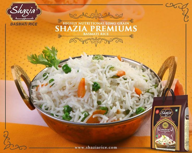 Shazia premium basmati rice offers you exquisite flavor ,a firm texture of higly rich nutritional long grains basmati rice. #Premium #Basmati #Rice #Nutritional #ExquisiteFlavour #LongGrains www.shaziarice.com