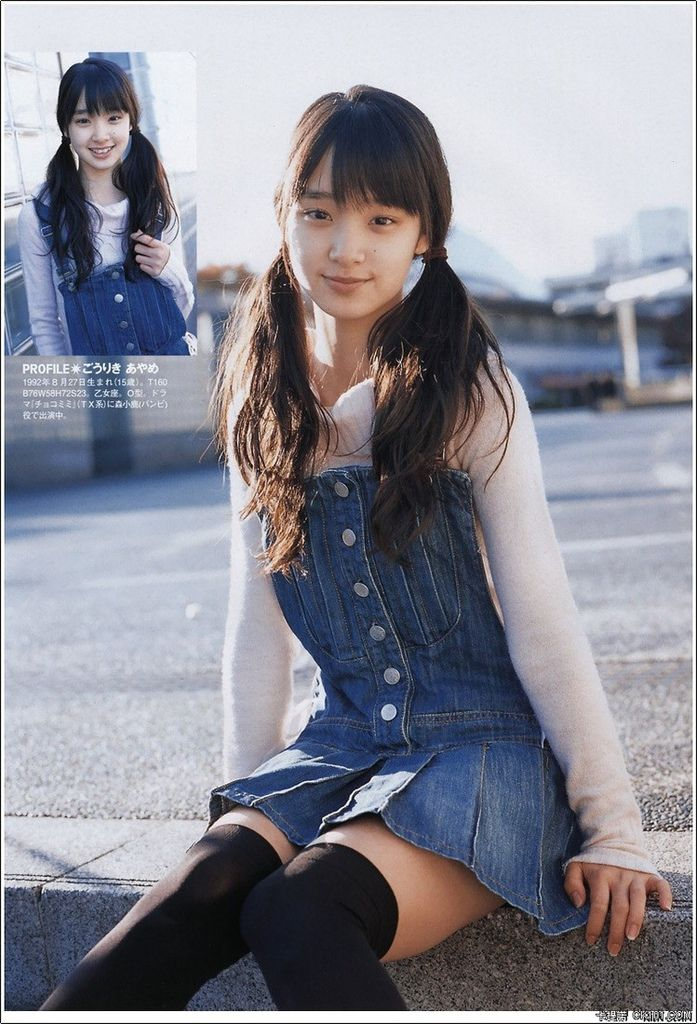 61 Best Images About Ayame Goriki On Pinterest Girl
