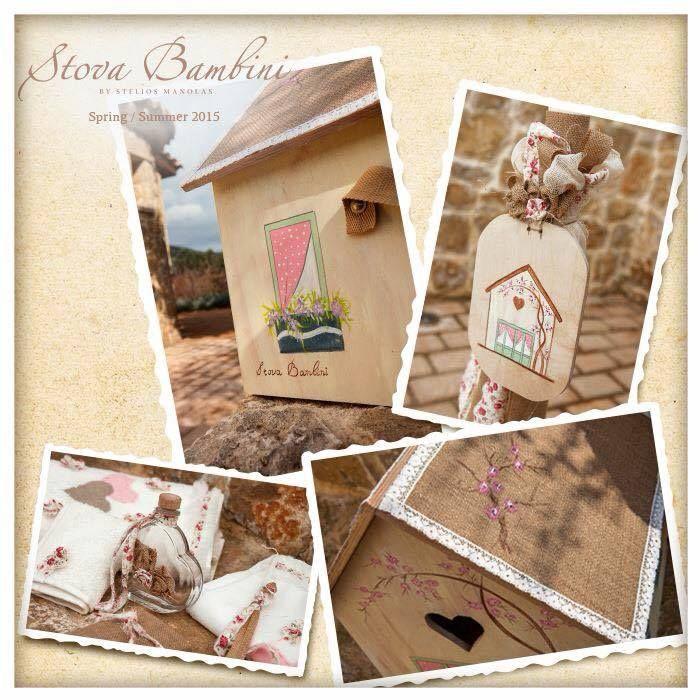 Ολοκληρωμένο σετ βάπτισης Stova Bambini Romantic House