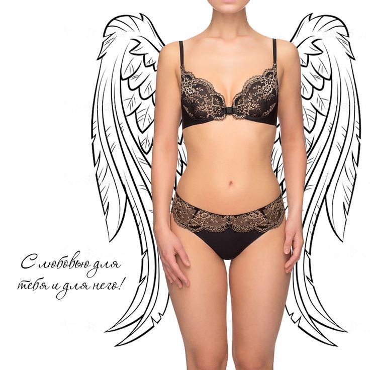Milavitsa нижнее белье женское массажер для тела бабочка