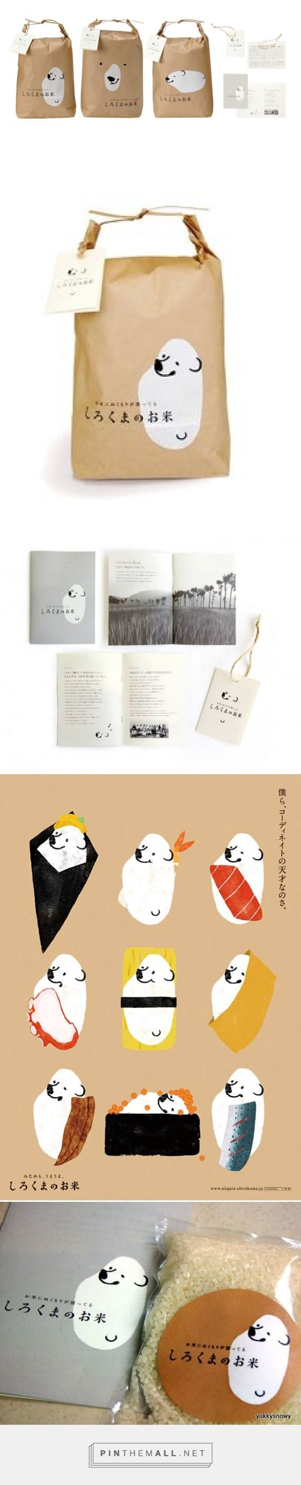 More behind the very popular Shirokuma Rice packaging by Ishikawa Ryuta curated by Packaging Diva. Had to go to several different sources to pull this all together. Cute is always popular.