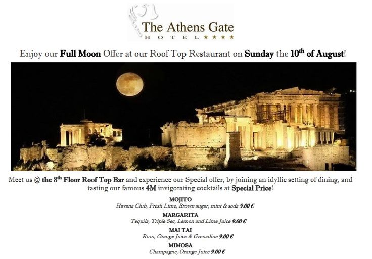 Enjoy our Full Moon Offer @ The Athens Gate Roof Top Bar