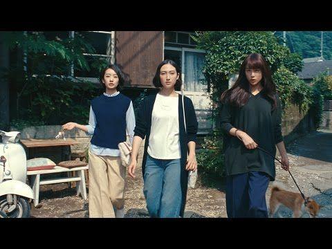 GU(ジーユー) ワイドパンツ「三姉妹お出かけ」篇 香椎由宇 波瑠
