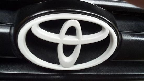 white toyota logo awesome tundras pinterest logos. Black Bedroom Furniture Sets. Home Design Ideas