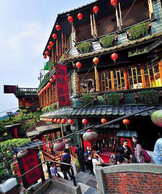 Jiufen, Taiwan 台湾九份