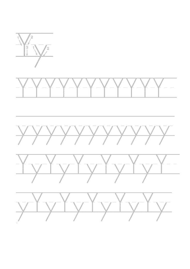 Actividades para niños preescolar, primaria e inicial. Imprimir fichas de caligrafia con el abecedario para niños de preescolar y primaria. Caligrafia Abecedario. 25