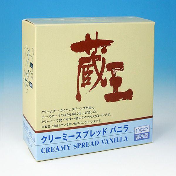 蔵王チーズ クリーミースプレッド・バニラ 120g