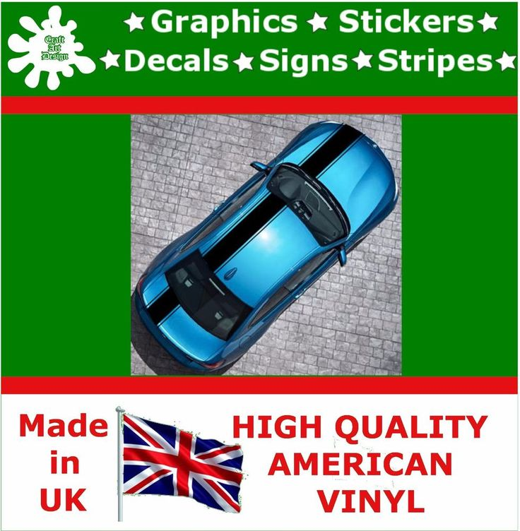 "9"" Racing Stripes Stickers Decal Art Car Auto Rally Graphics Sport HI_7_9"