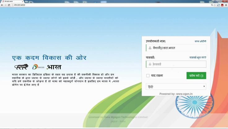 Hindi me email account kaise banaye or upyog kare