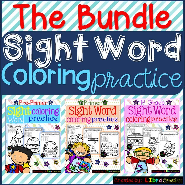 This Bundle Include : * 25 Pages Dolch Pre Primer * 27 Pages Dolch Primer * 25 Pages Dolch First Grade  Preschool, Preschool Worksheets, Kindergarten, Kindergarten Worksheets, First Grade, First Grade Worksheets, Sight Word, Sight Word Coloring Practice Sight Word Activities, Sight Word Activities The Bundle, Bundle, Sight Word, Sight Word Printables