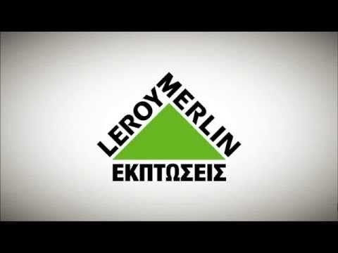 Leroy Merlin - Greece