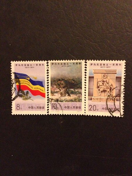 J17-Centenary of Independence of Romania (China Memorial Stamp)