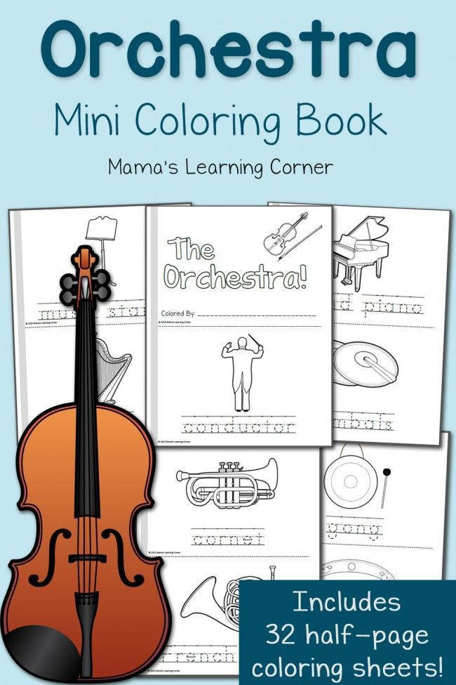 Orchestra Coloring pages - create a 32 half-page mini book!