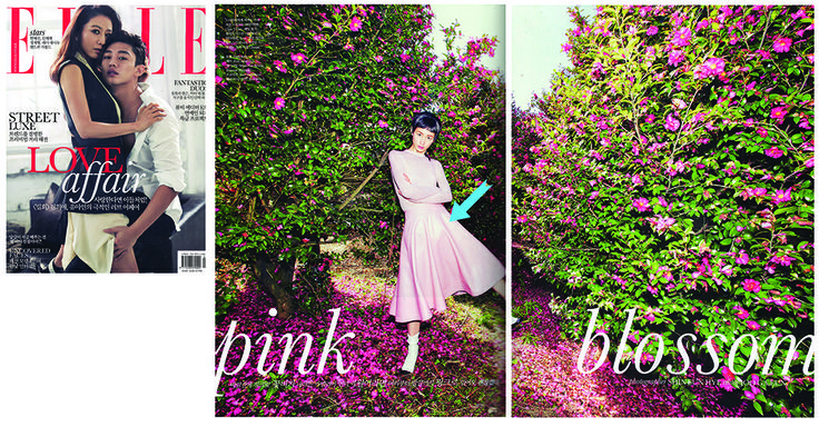 CRES. E DIM. A PINK LEATHER SKIRT FROM SS 2014 #COLLECTION ON #ELLE #KOREA. APRIL. 2014 : #PINK #BLOSSOM
