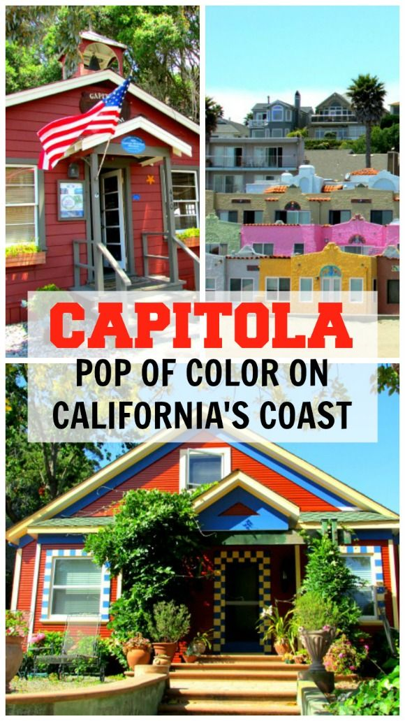 Capitola By-the-Sea is the oldest, and arguably the most colorful, resort in California's Coast.  This amazing spot has a village, wharf and creek.