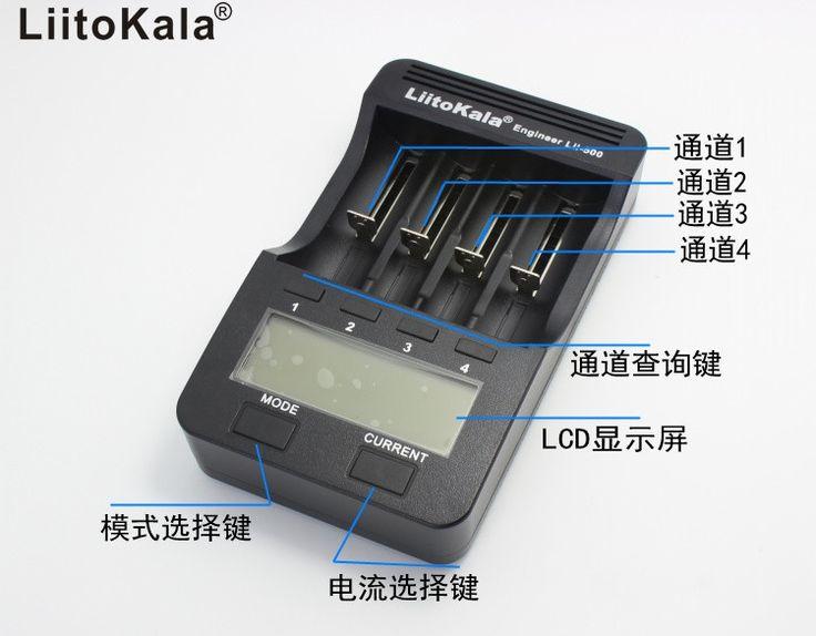 Liitokala lii-500 LCD 3.7 V/1.2 V AA/AAA 18650/26650/16340/14500/10440/18500 Cargador de Batería con pantalla lii500 5V1A Liitokala