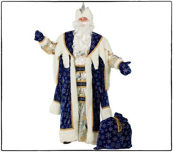 Новогодний костюм Дед Мороз Королевский синий