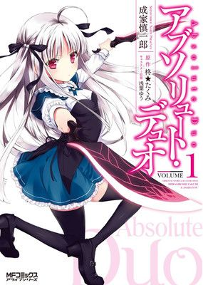Seven Seas Licenses Absolute Duo Manga     Manga adapts fantasy light novels that inspired 2015 anime        North American manga publisher Seven Seas Entertainment announced on Monday that...