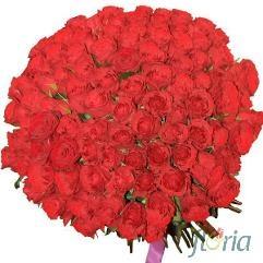 Cucereste-o, o succesiune de buchete din trandafiri rosii, buni si pentru cucerire dar si ca scuze. Si toti avem nevoie din cand in cand de asa ceva ... De gasit aici: http://floria.ro/cucereste-o