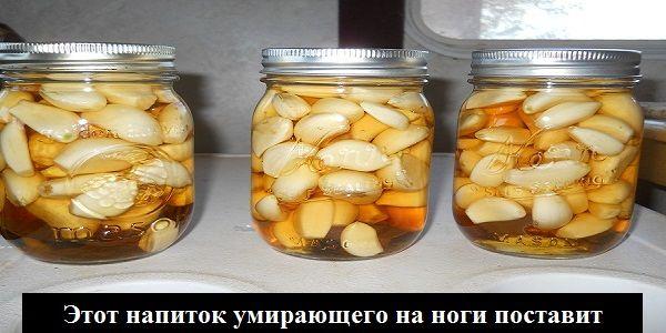 Для чудо-средства нужны всего три ингредиента: чеснок, мёд и яблочный уксус. Сочетание этих компонентов —грозное оружие в борьбе со многими болезнями. Астма, артрит, гипертония, бесплодие, импотенция…
