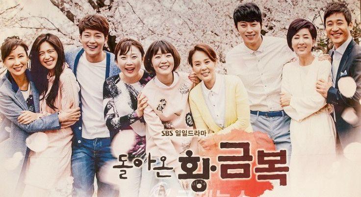 The Return of Hwang Geum Bok OST