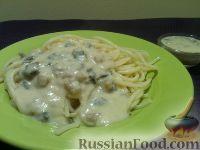 Фото к рецепту: Соус бешамель с грибами (болгарская кухня)