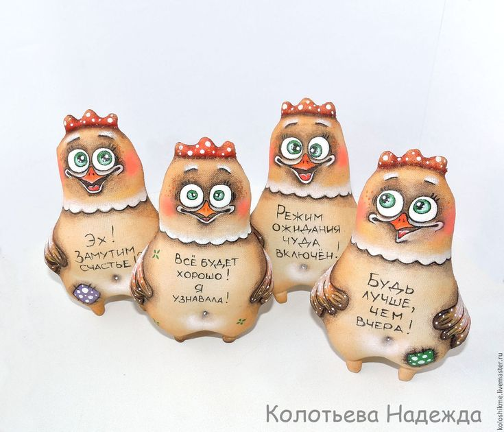 Купить Птицы домашние кофейные - коричневый, петушки, курочки, кофейные позитивчики, новогодний сувенир, позитив