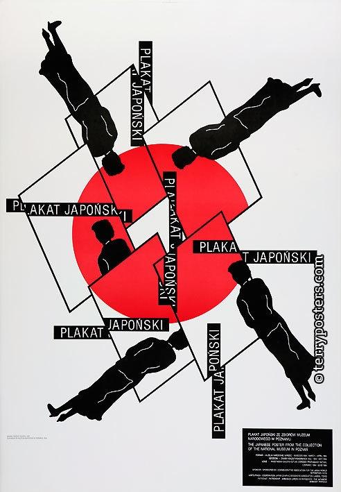 Plakat Japonski. @Deidré Wallace