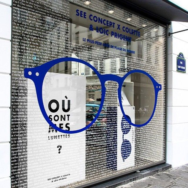 "COLETTE,Paris,France, ""Où sont mes lunettes?"", (Where are my glasses?),, pinned by Ton van der Veer"