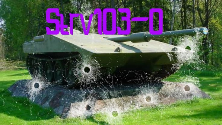 Швед,который смог.Strv103-0!!!
