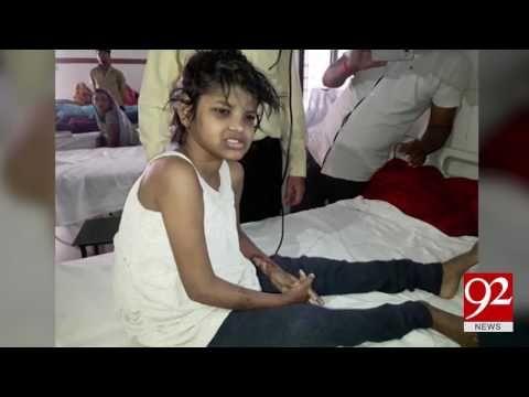 "India: Police rescue ""Mowgli Girl"" who dad been living with monkeys 7-04-2017 - 92NewsHDPlus - https://www.pakistantalkshow.com/india-police-rescue-mowgli-girl-who-dad-been-living-with-monkeys-7-04-2017-92newshdplus/ - http://img.youtube.com/vi/mutcFSD2Uzs/0.jpg"