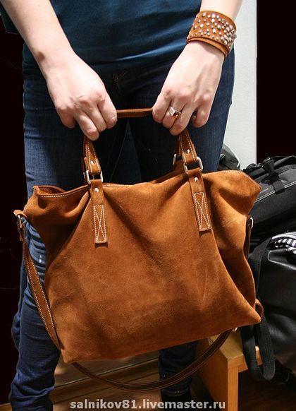 Коричневая замшевая сумка - замшевая сумка,коричневая замша,женская сумка