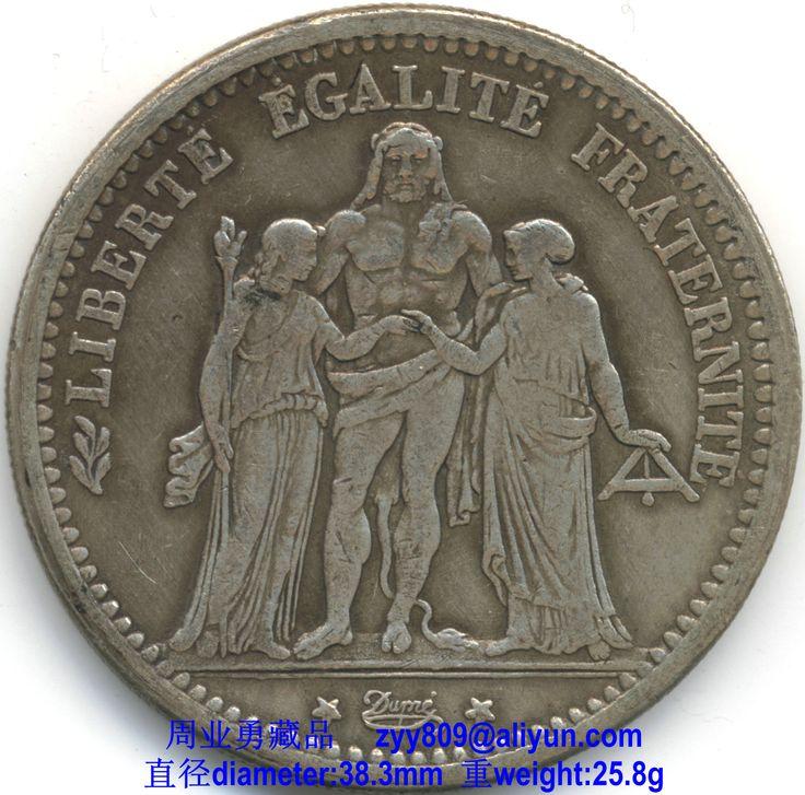 1974 Dominican Silver Coin UN PESO - obverse Inscription or Legends: Obverse: LIBERTE EGALITE FRATERNITE, Reverse: XII JUEGOS DEPORTIVOS CENTROAMERICANOS Y DEL CARIBE, 27 FEBRERO·13 MARZO, SANTO DOMINGO 74, LEY 900