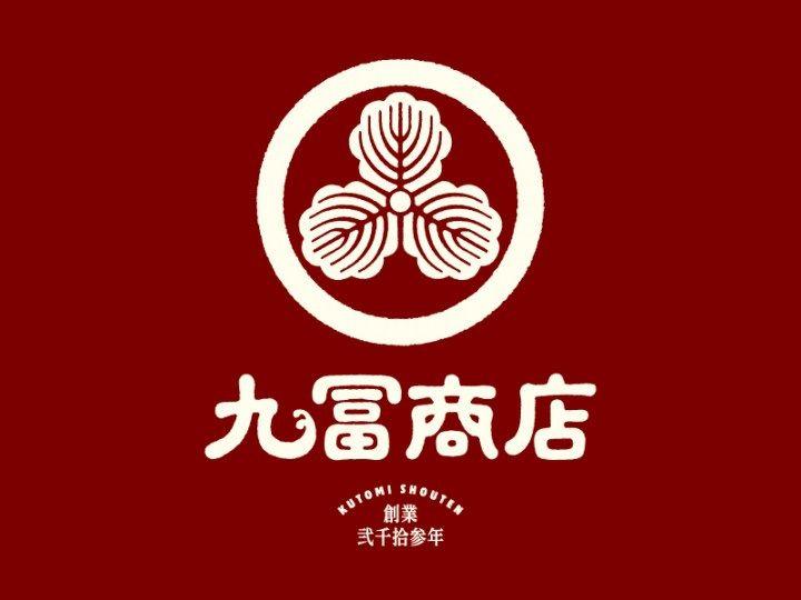 精選日本優秀時尚的LOGO設計欣賞