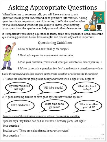 17 Social Skills Worksheets - Special Education.