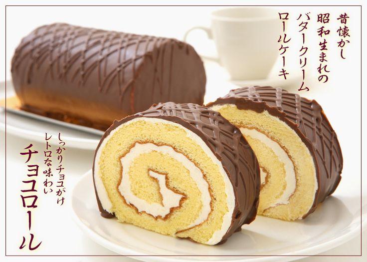 【楽天市場】昭和を感じるロールケーキ『チョコロール』バタークリームを使用楽天ランキング(スイーツ洋菓子-チョコロールケーキ部門)2014年6/29更新 デイリーランキング第3位!:スイートますや