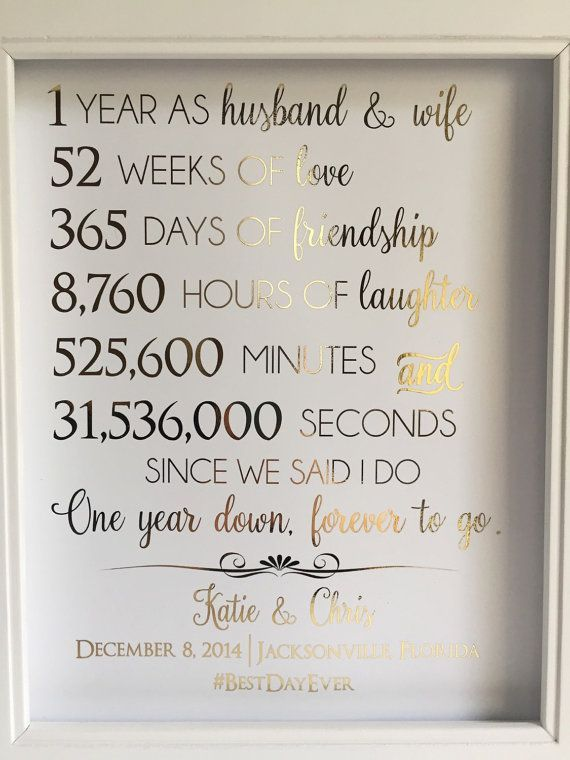awesome Gold Foil Print, First 1st Anniversary Gift, For Husband or Wife, Customizable, Personable, Real Gold Foil