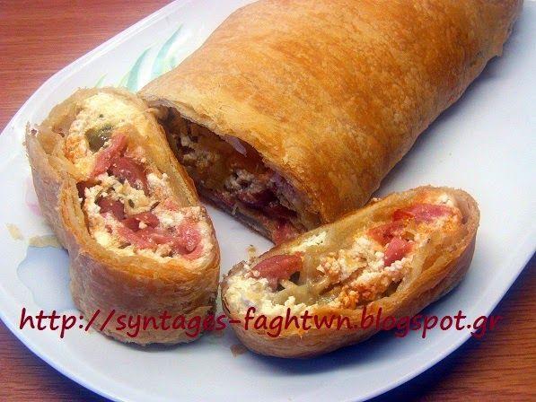 Τα φαγητά της γιαγιάς - Πίτσα ρολό με σφολιάτα