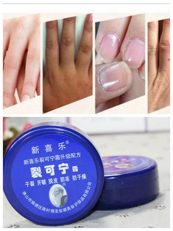 Traditional Chinese Cosmetics Hot Selling! Heel foot Massage Cream Repair Cream Foot Care Foot Cream Dry Chapped 55g