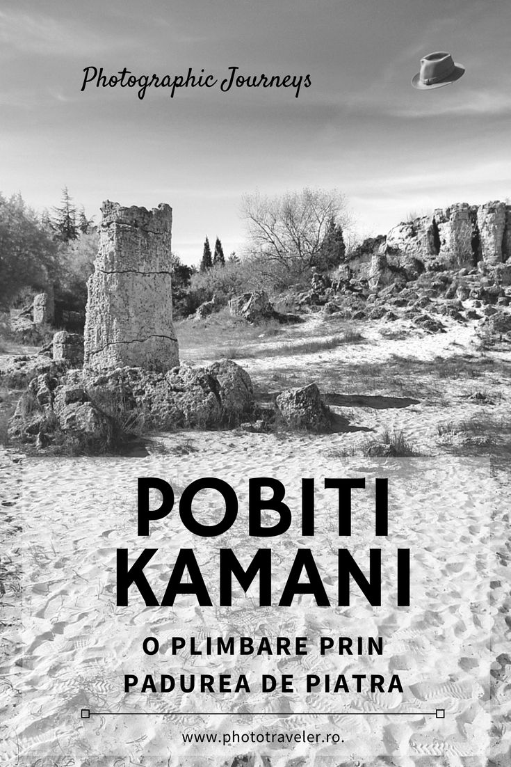 A walk through the Stone Forest (O plimbare prin Padurea de Piatra) #PobitiKamani #Bulgaria #Photography #Travel #TravelPhotography #travelblogger #StoneForest