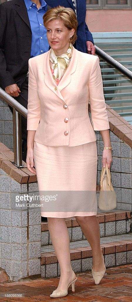 December 02, 2002: The Earl & Countess Of Wessex Visit The Hong Kong Down Syndrome Association.