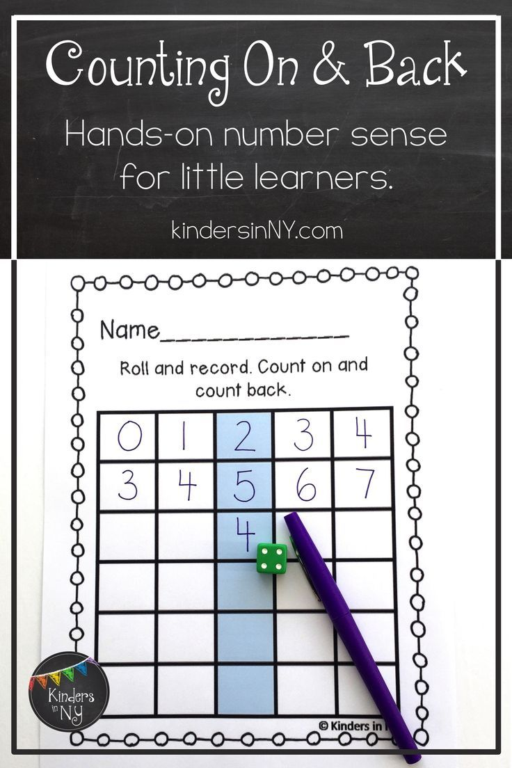Develop Number Fluency And Number Sequence With This Activity That S Perfect For Math Bins Centers Differentiation Math Math Activities Teaching First Grade [ 1104 x 736 Pixel ]