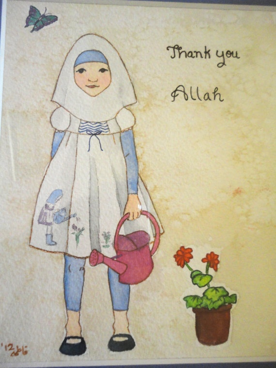 Batool says Thank You Allah - kids decor- painting - vintage inspired islamic art for kids. $25.00, via Etsy.
