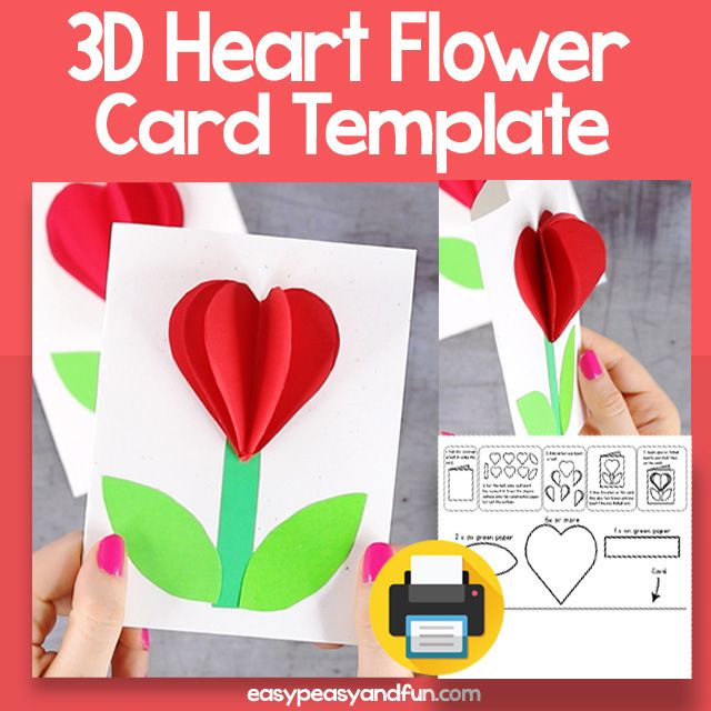 3d Heart Flower Card Template Flower Cards Valentines Day Card Templates Valentine Card Template