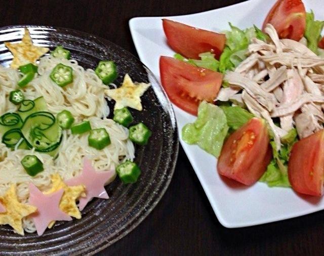 七夕 晩御飯