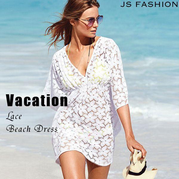 フラワー総レース・キュートビーチワンピース・水着やビキニと合わせて着るビーチウェア・F・ホワイト・ブルー・ボヘミアン風・夏ワンピース・紫外線対策・日焼け防止・体型カバー・海・リゾート・旅行【●170406●】#JSファッション #春夏 #新作 #ビーチワンピース #水着と合わせて #ビキニにの上から着られる #夏ワンピース #リゾートワンピース #フリーサイズ #ゆったり #レース #ホワイト #ショート丈#大人可愛い #シンプルカジュアル #かわいい #大人セクシー #紫外線対策 #体型カバー #ビーチ #海 #海デート #夏 #南国旅行 #バケーション #リゾート #海外 #通販